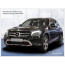 Mercedes-Benz GLC 250 4M Exclusive 2015