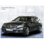 Mercedes-Benz E 220 T BT Avantgarde 2015