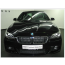 BMW 525dA M Sportpaket 2015 Voorzijde